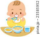 離乳食 赤ちゃん 赤ん坊のイラスト 23585952