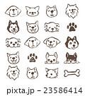 犬のイラスト アイコンセット 23586414
