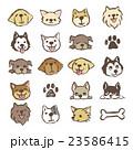 犬のイラスト アイコンセット 23586415