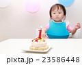 誕生日 バースデー (赤ちゃん ケーキ ロウソク ベビー パーティー 乳児 女の子 1才 1歳) 23586448