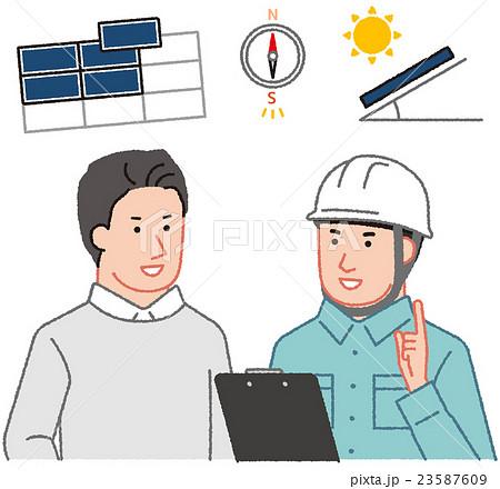 太陽光発電導入の現地調査のイラスト素材 23587609 Pixta