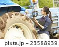 女性 農業女子 農業の写真 23588939
