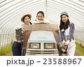 農業女子 ポートレート 23588967