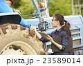女性 農業女子 農業の写真 23589014