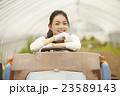 農業女子 ポートレート 23589143