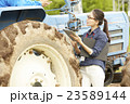 人物 女性 農業女子の写真 23589144