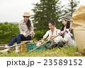 農業女子 ポートレート 23589152