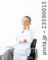医療イメージ ドクター 23590015