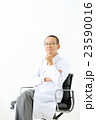 医療イメージ ドクター 23590016