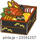おせち 料理 重箱のイラスト 23591257