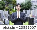 お墓参りをする男性 23592007