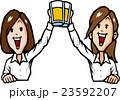 乾杯 23592207