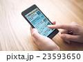 スマートフォン 23593650