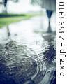 雨 23593910