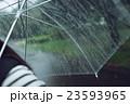雨 23593965