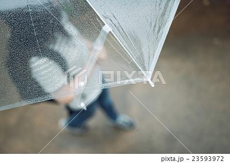 雨 23593972
