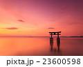 琵琶湖の夜明け 23600598