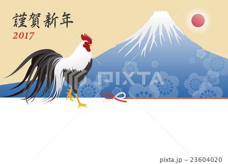 鶏と富士山の酉年 年賀状イラスト 23604020