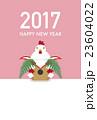 酉年 年賀状イラスト 23604022