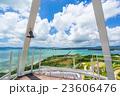 【沖縄県】古宇利オーシャンタワー 23606476
