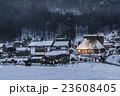 雪 スノー 雪景の写真 23608405