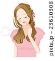 女性 ため息 悩むのイラスト 23610308