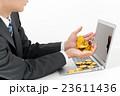 仮想通貨イメージ 23611436