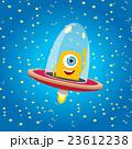 alien spaceship . orange alien in space vector. 23612238