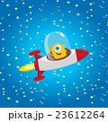 alien spaceship . orange alien in space vector. 23612264
