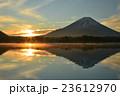 精進湖 富士山 富士五湖の写真 23612970