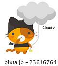 ネコとーく。デビル+天気予報 くもり 23616764