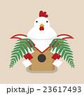 鶏の鏡餅イラスト 23617493