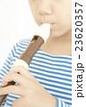 笛を吹く女の子 リコーダーを吹く女の子 パーツカット ボディパーツ ボディーパーツ  23620357