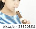 笛を吹く女の子 リコーダーを吹く女の子 パーツカット ボディパーツ ボディーパーツ  23620358
