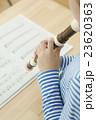 笛を吹く女の子 リコーダーを吹く女の子 パーツカット ボディパーツ ボディーパーツ  23620363