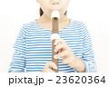 笛を吹く女の子 リコーダーを吹く女の子 パーツカット ボディパーツ ボディーパーツ  23620364
