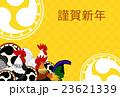 鶏 オンドリ 諌鼓のイラスト 23621339