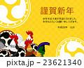 鶏 オンドリ 諌鼓のイラスト 23621340