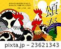 鶏 オンドリ 諌鼓のイラスト 23621343