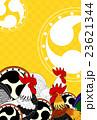 鶏 オンドリ 諌鼓のイラスト 23621344