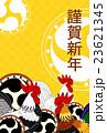鶏 オンドリ 諌鼓のイラスト 23621345