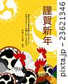 鶏 オンドリ 諌鼓のイラスト 23621346