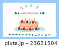 バースデーケーキ(ブルー) 23621504