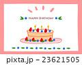 バースデーケーキ(ピンク) 23621505