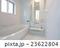 ユニットバス 浴室 バスルームの写真 23622804