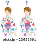 浴衣 女性 疑問のイラスト 23622991