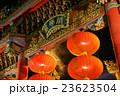 横浜中華街の関帝廟の提灯 23623504