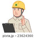 指差しする作業員(黄色) 23624360