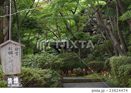 滋賀県 近江八幡 お願い地蔵尊 参道 23624474