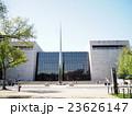 ワシントンDCの国立航空宇宙博物館 23626147